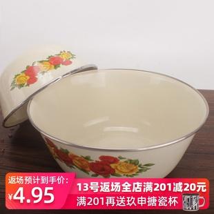 珐琅搪瓷碗汤盆饺子馅料盆猪油碗带盖家用厨房带盖搅拌碗盆品牌