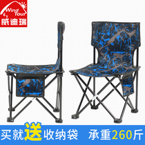 Outdoor folding Chair Portable camping beach fishing Chair Stool painting Stool sketch chair Mazza small Chair Folding Stool