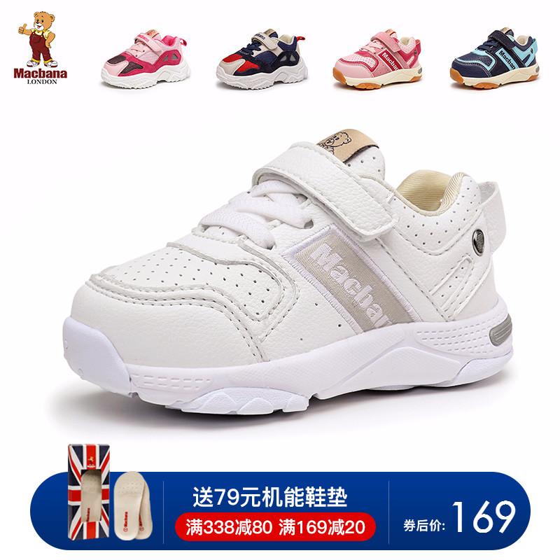 秋季宝宝机能鞋婴儿学步鞋男软底3-6岁幼儿园童鞋运动网鞋老爹鞋