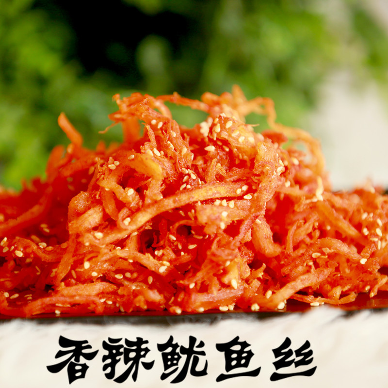 Shandong specialty shredded squid 500g Baoyou seafood snacks spicy carbon grilled squid slices baby hand shredded squid strips