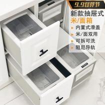 公斤大容量电显计量米箱柜内防潮环保米桶18欧莫隆整体橱柜米箱