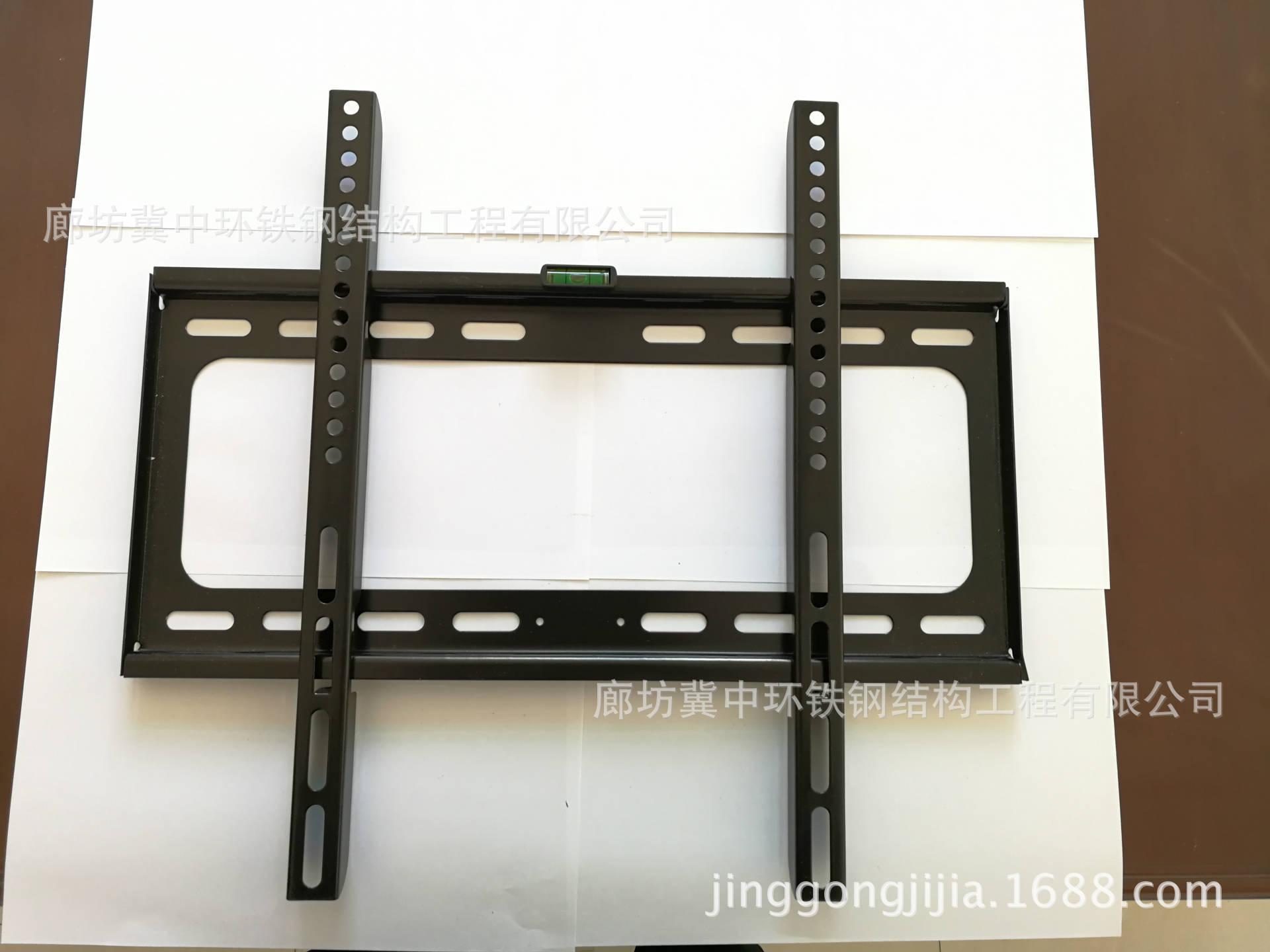 海信通用LED液晶电视支架 一体整板万能平板电视机挂架 26寸-55寸