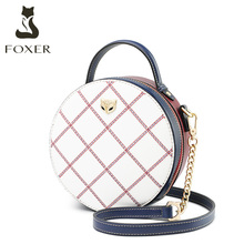 Golden Fox round small bag for women 2020 new fashion chain women's bag one shoulder cross body small CK small round bag