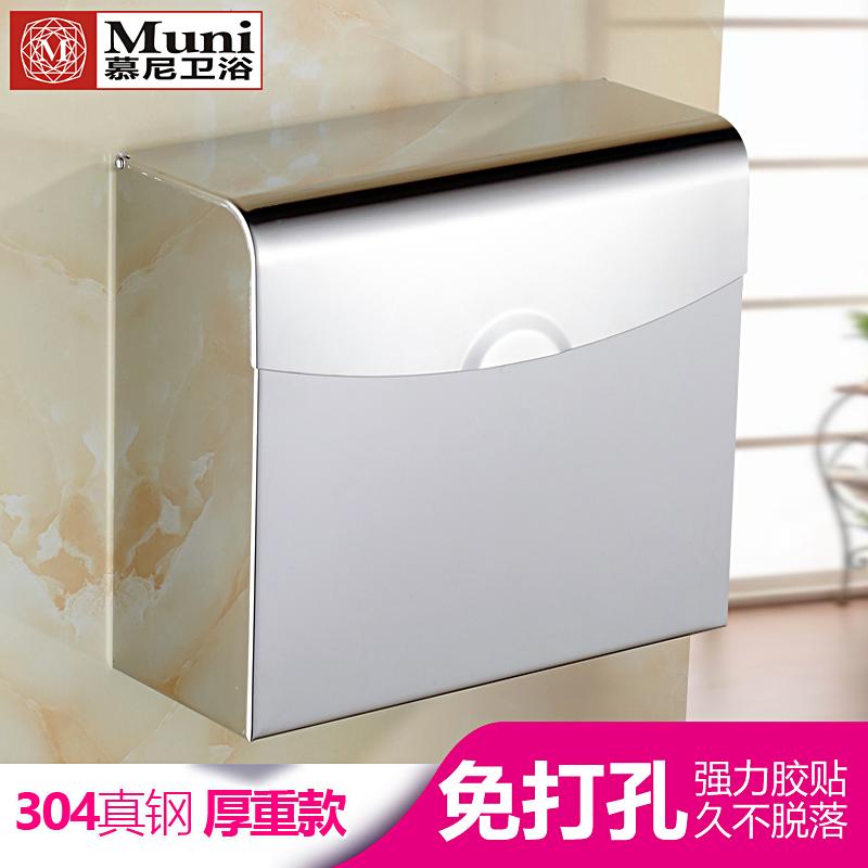 Ванная комната ткань 304 нержавеющей стали полотенца кассета перфорация водонепроницаемый туалет бумага полка здравоохранения коробка настенный стиль