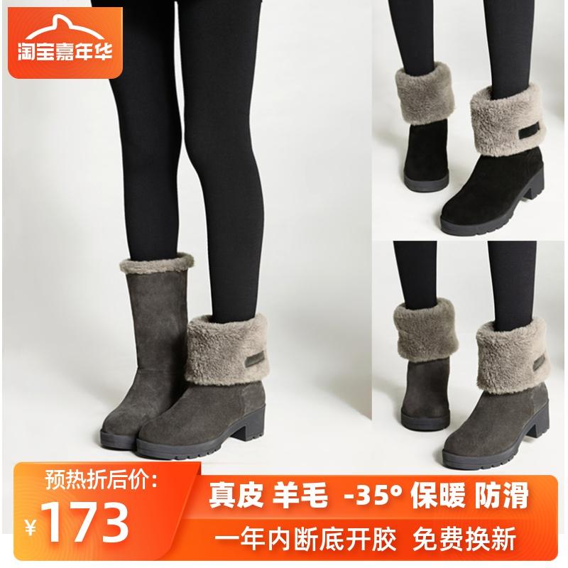 2019新款雪地靴女鞋子一脚蹬加厚底保暖加绒棉鞋防水短靴中筒靴冬