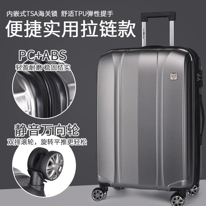 Golden Monkey fashion trend suitcase trolley case case female / male student suitcase universal wheel case 20 / 24 inch