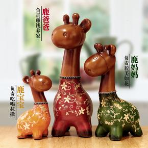 欧式创意抽象客厅招财长颈鹿摆件家居饰品树脂动物小鹿装饰工艺品