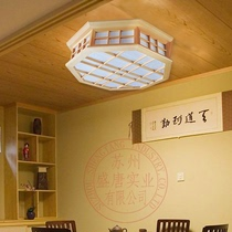 Sheng Tang and wind ceiling lamp barrier wooden lattice lamp Japanese lamp and room dedicated ceiling lamp tatami and room lamps