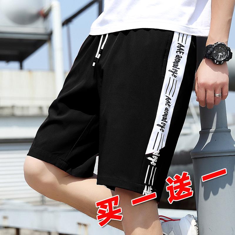 2 pairs of shorts men's summer 2020 new 5-point pants Korean Trend casual sports pants beach pants thin