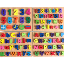 Classic Wooden Alphabet and number Puzzle Bundle Board