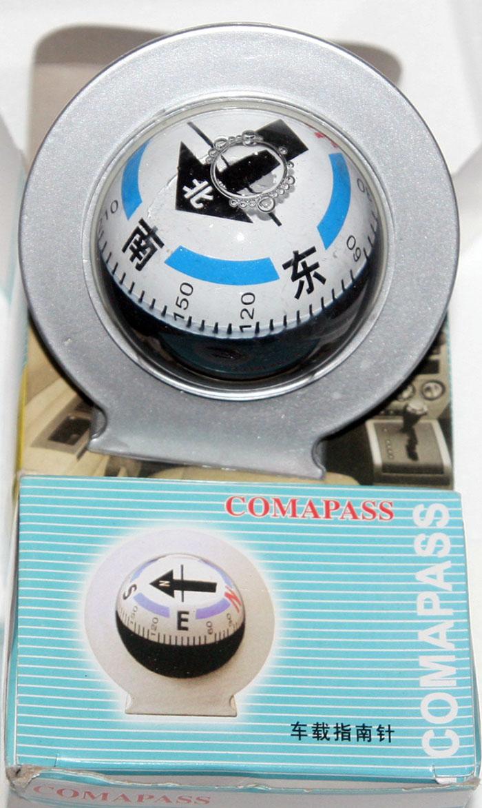 大号高精度指南针摆件大白球指南针中文字车载指南针球形汽车用品