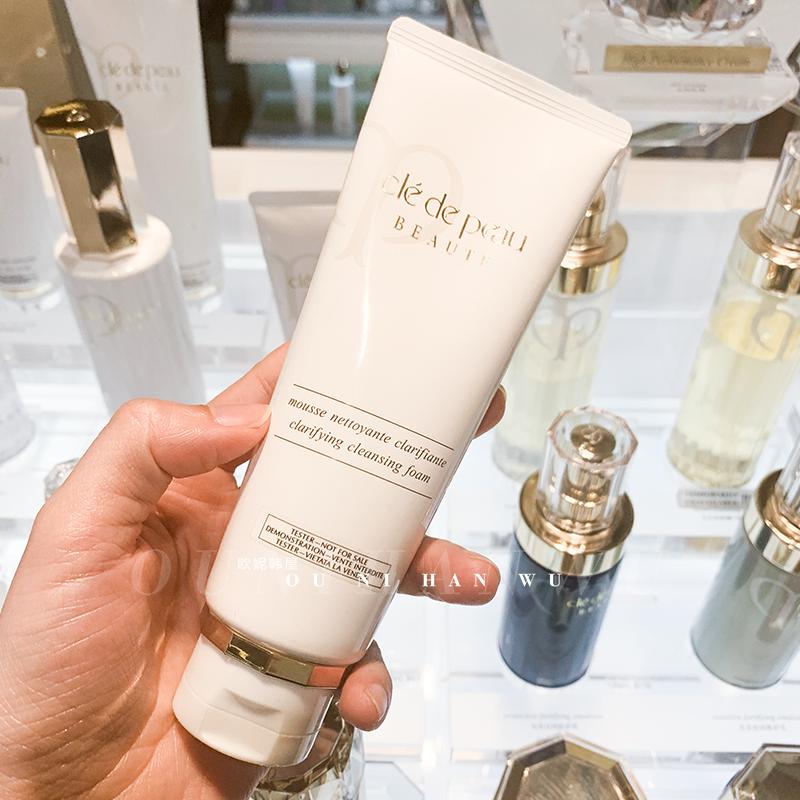 日本肌肤之匙钥cpb洗面奶清爽型洁面泡沫洗面膏深层清洁110ml图片