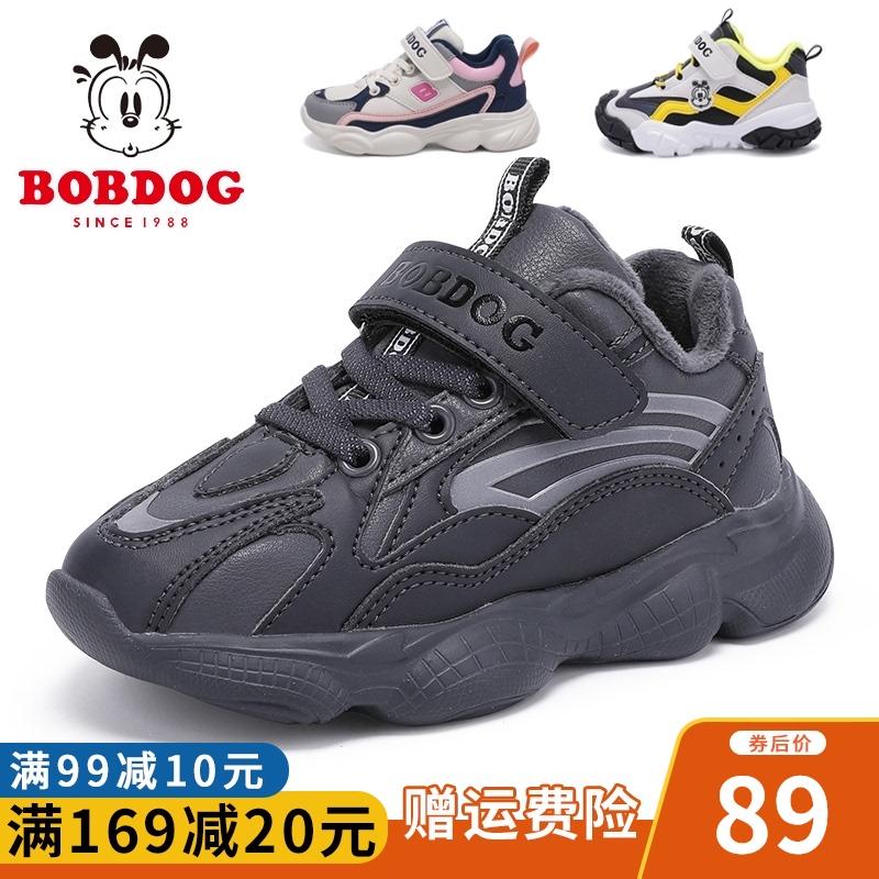 巴布豆童鞋旗舰儿童老爹鞋女童鞋子2021秋冬季加绒男童二棉运动鞋