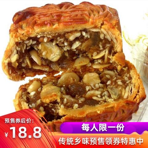 高州利达加头五仁月饼广式特产糕点零食中秋老式传统广东茂名月饼