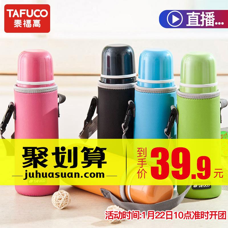 日本泰福高真空保温杯儿童 男女士水杯学生保温瓶不锈钢杯子500ML