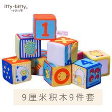 イラクの詩年齢の1〜2年は早期教育啓発幼児や子供をかむことができます0-1年のブロックを構築ビーティー赤ちゃんのおもちゃ