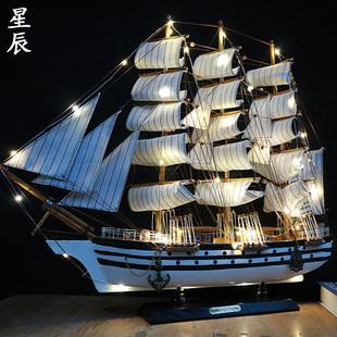 实木制帆船模型工艺品摆件客厅摆设结婚礼物开业礼一帆风顺装饰品