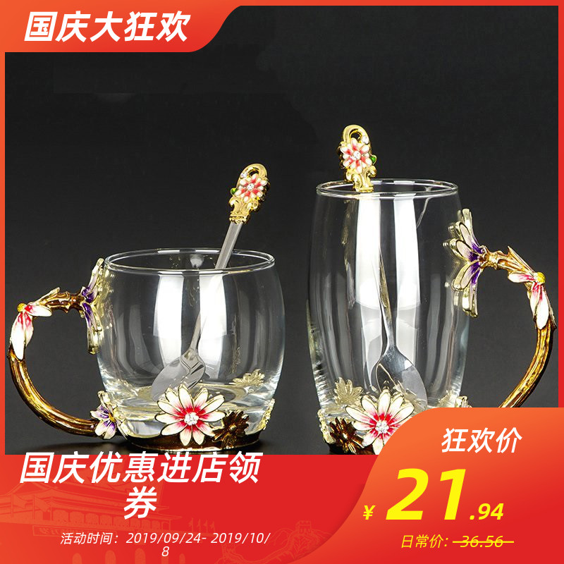 Flower glass, soft girl, glass gift, drinking water cup, flower tea, coffee cup, drink water cup, uncovered handle, enamel color