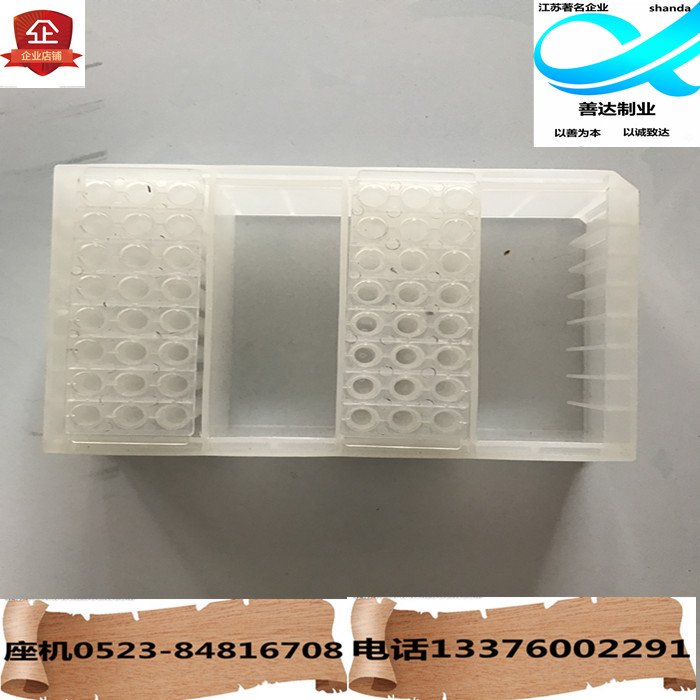 Home appliance accessories plastic mold processing injection molding mold processing manufacturing design batch production OEM