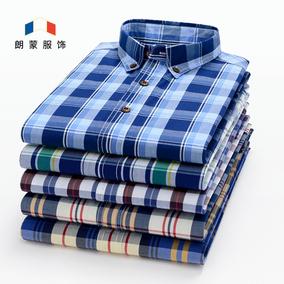朗蒙秋季休闲纯棉碳素磨毛格子衬衫