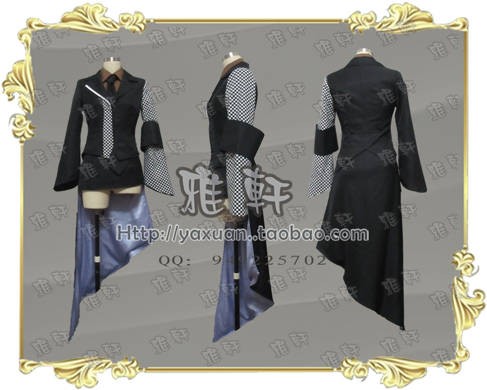 Yasuan cosplay costume: male protagonist with amnesia