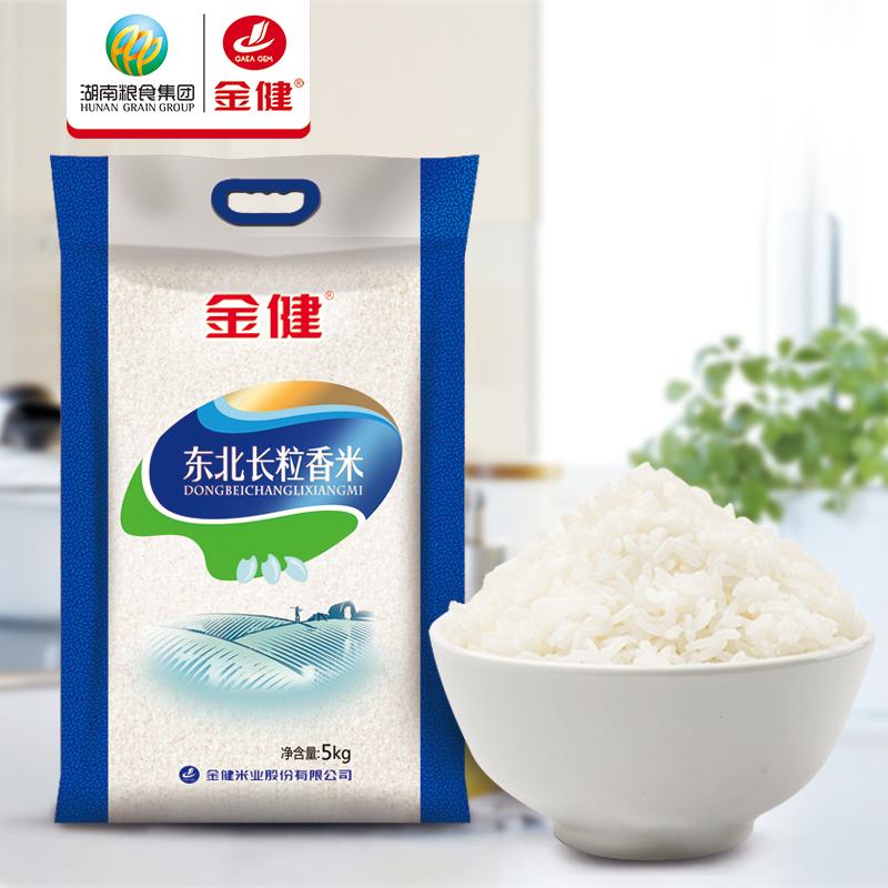 金健长粒香米5kg/10斤东北大米好米粳米优质食用米营养香米5kg