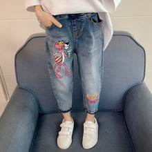 Girls'Jeans 2009 Autumn Fashion New Korean Edition Chaozhou Children's Daddy Radish Pants Spring and Autumn Style Pants