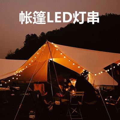 Outdoor camping LED lighting lamp tent lamp hanging camp decoration lamp string camping lamp atmosphere lamp super long battery life