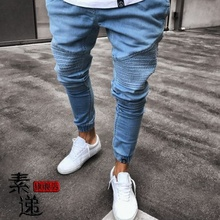 2019 new men casual denim trousers male fashion ripped jeans