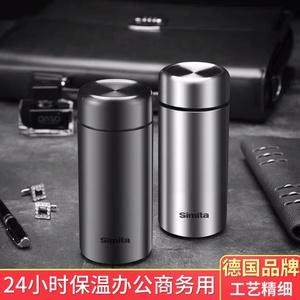 领【10元券】购买simita男女士小容量不锈钢保温杯