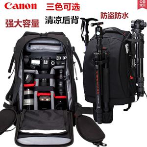 专业索尼佳能单反双肩摄影包背包