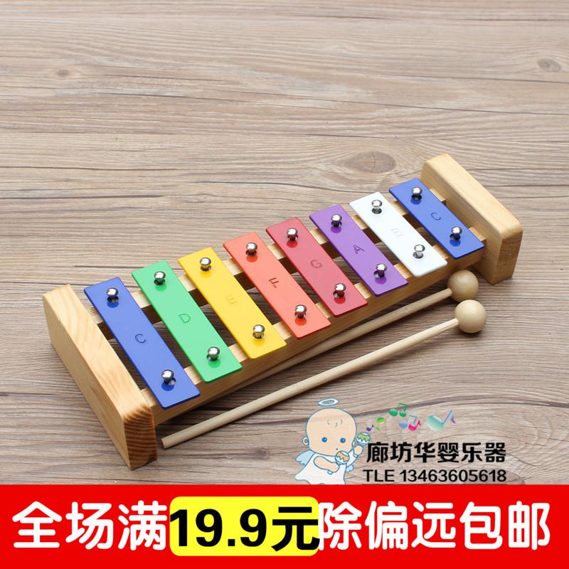 Детские ксилофоны Артикул 9379427444