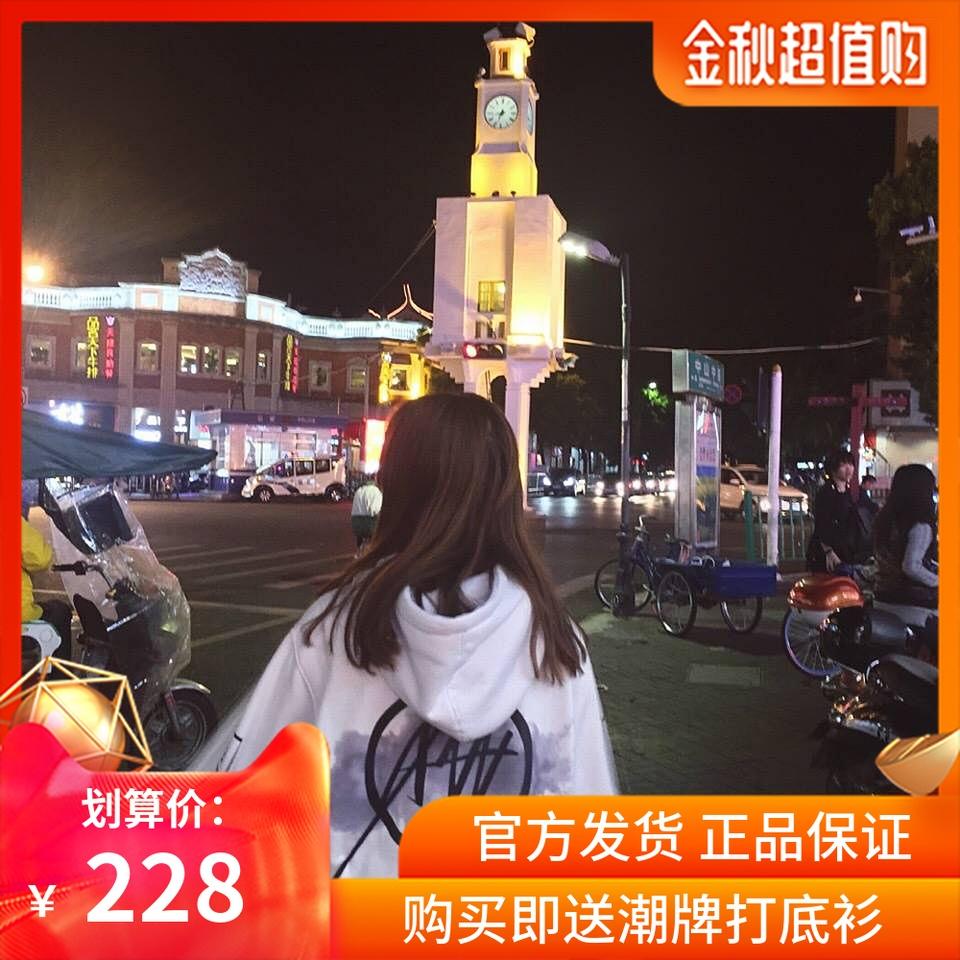 airway烟雾国潮男女情侣帽衫卫衣12月01日最新优惠