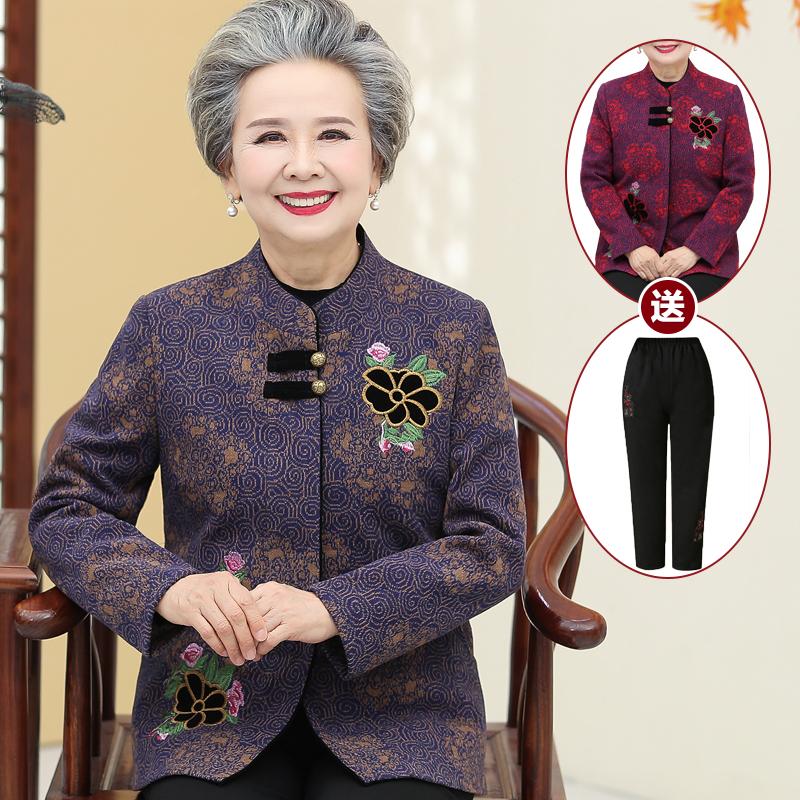 70老太太衣服套装80老年人秋装女外套60岁奶奶春秋唐装妈妈长袖