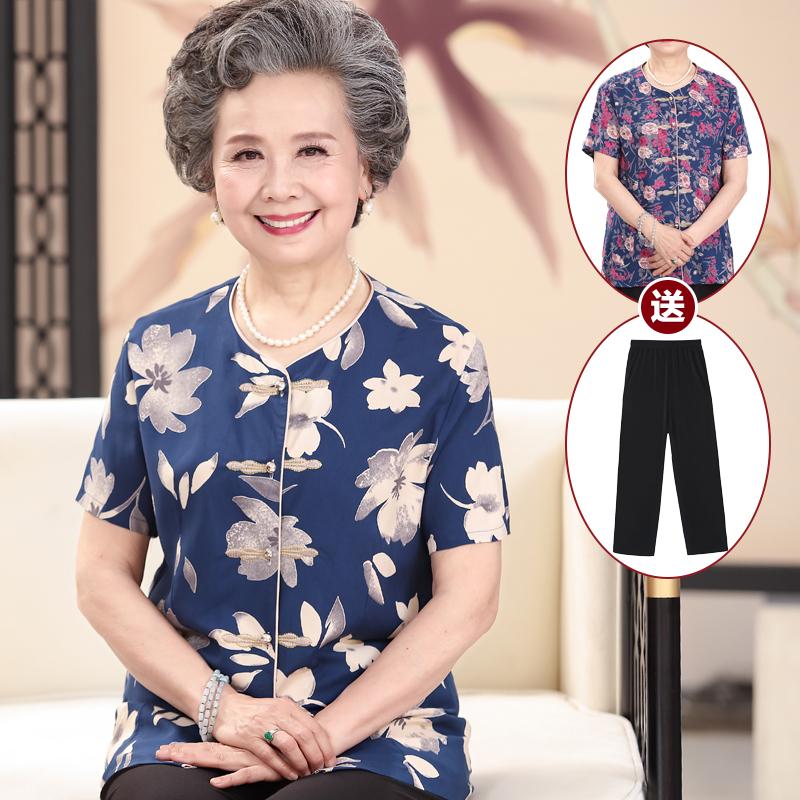 中老年人女装纯棉短袖奶奶夏季套装老人衣服两件套老太太上衣裤子