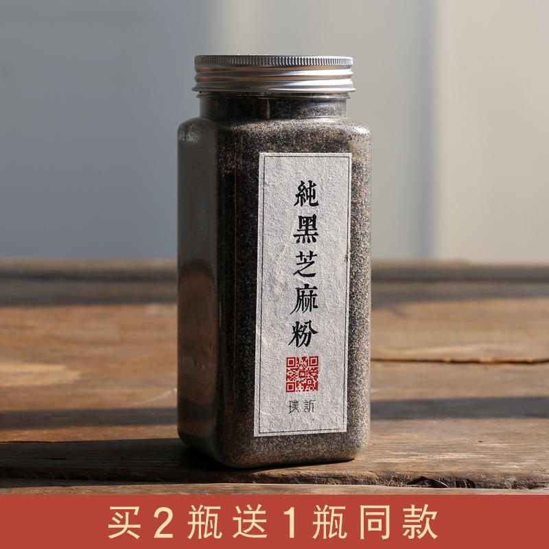璞诉◆纯熟黑芝麻粉 即食干吃孕妇营...