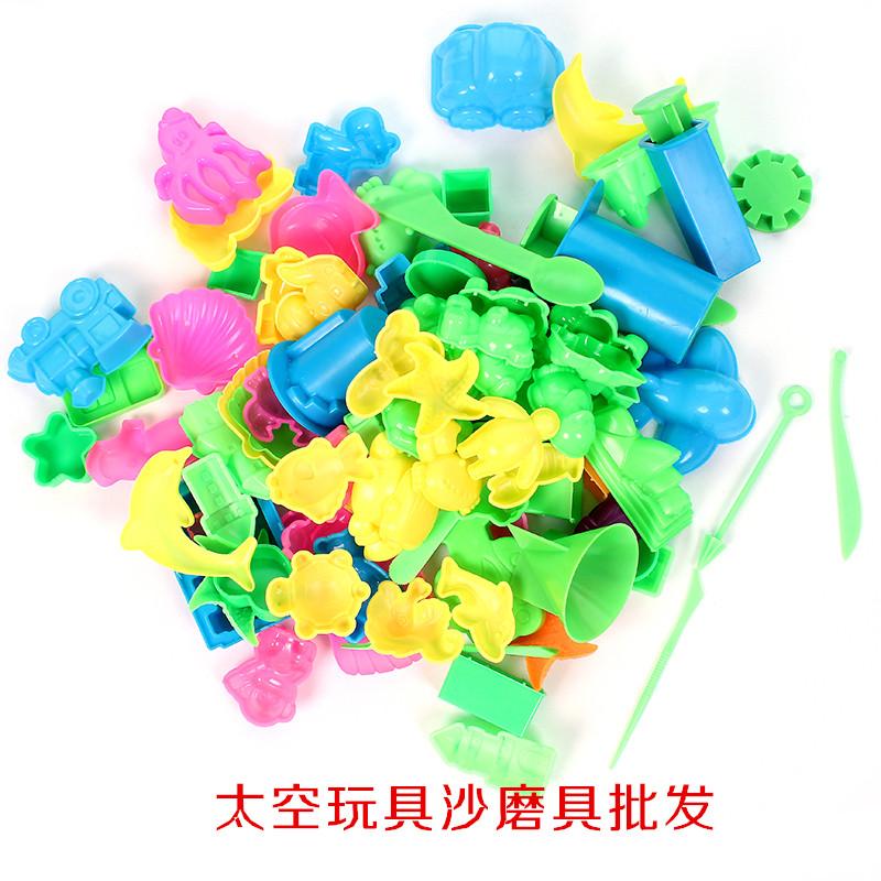 太空泥模具工具套装动力沙模具模型沙泥儿童玩沙滩玩具模具加厚(非品牌)
