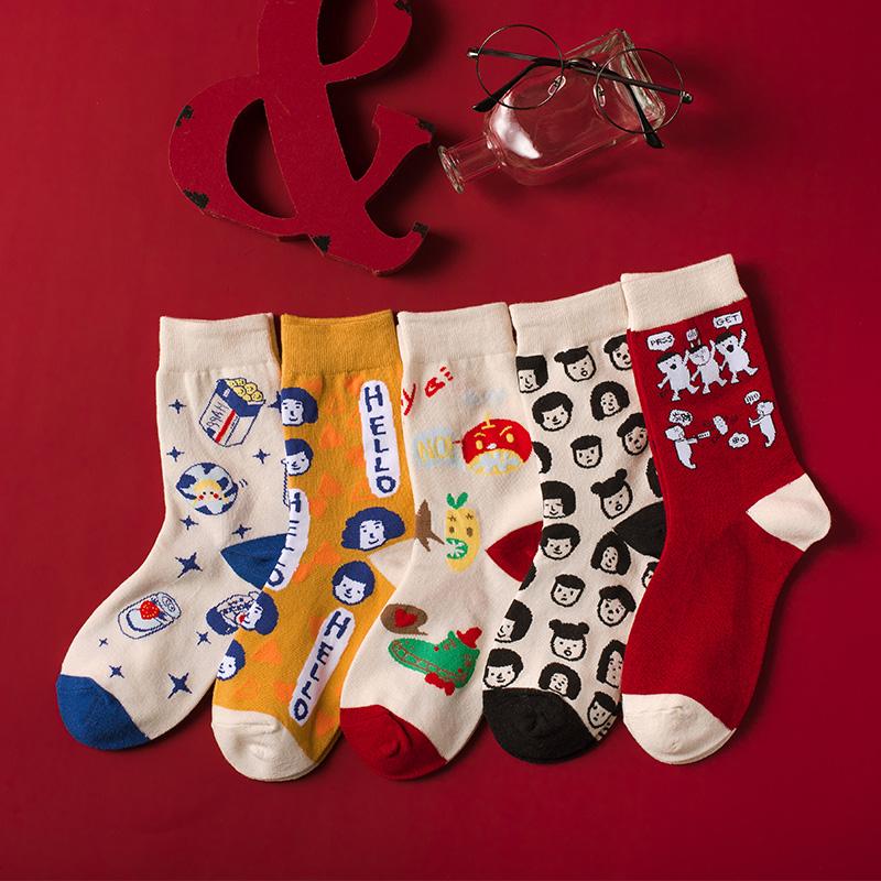 秋季纯棉袜子女韩版潮流卡通中筒袜限4000张券