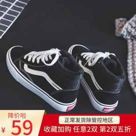 棉鞋女2019冬季新款加绒高帮帆布鞋学生韩版板鞋加厚保暖二棉鞋潮