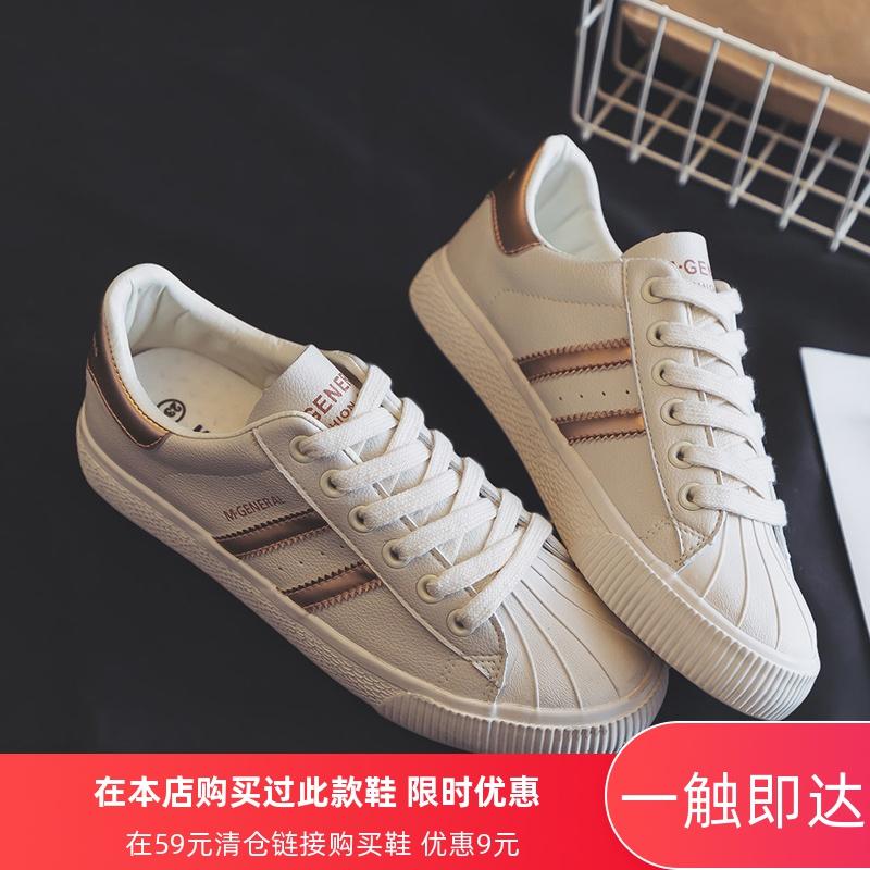 小白鞋女2020春季新款爆款韩版百搭学生ins潮平底鞋皮面休闲板鞋