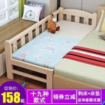 拼接床加宽实木儿童侧边小带护栏小孩分床平接床边扩宽可加延伸大