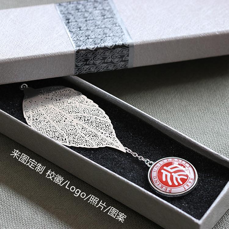毕业季礼物书签定制大学校徽公司logo印照片刻字班级创意纪念礼品