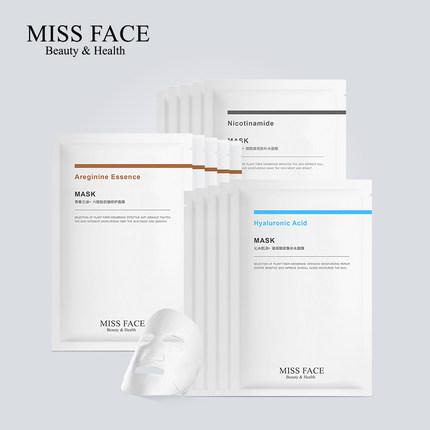 Miss face补水抗皱面膜保湿玻尿酸【第二件0元,第三件0元】预售