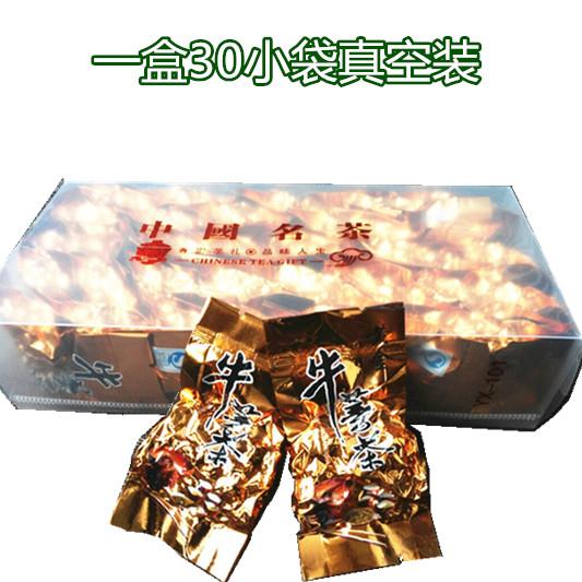 Корова лопух чай здравоохранения пакет наряд корова мочевой пузырь чай шаньдун серый гора золото корова лопух чай 30 сумка вакуум пакет почты