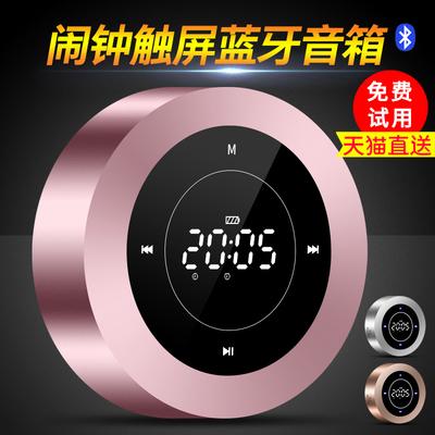 科凌 A8无线蓝牙音箱手机迷你便携式户外家用音响车载超重低音炮