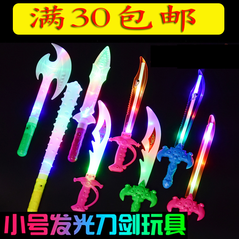 Music induction light-emitting small sword children shark knife flash ax childrens toys sell well