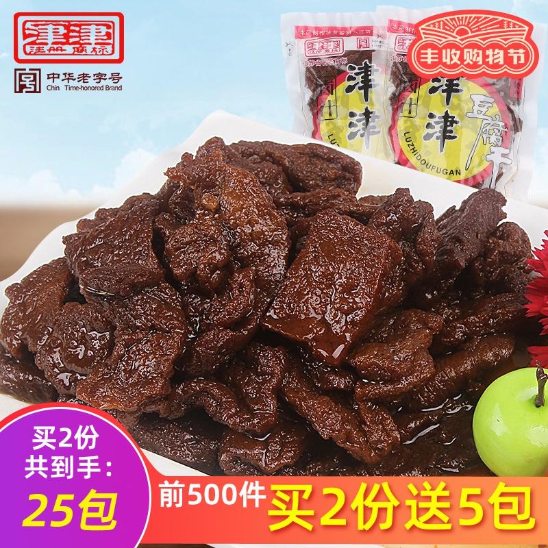 津津卤汁豆腐干苏州特产豆干零食素食老字号食品豆制品小吃90g*10