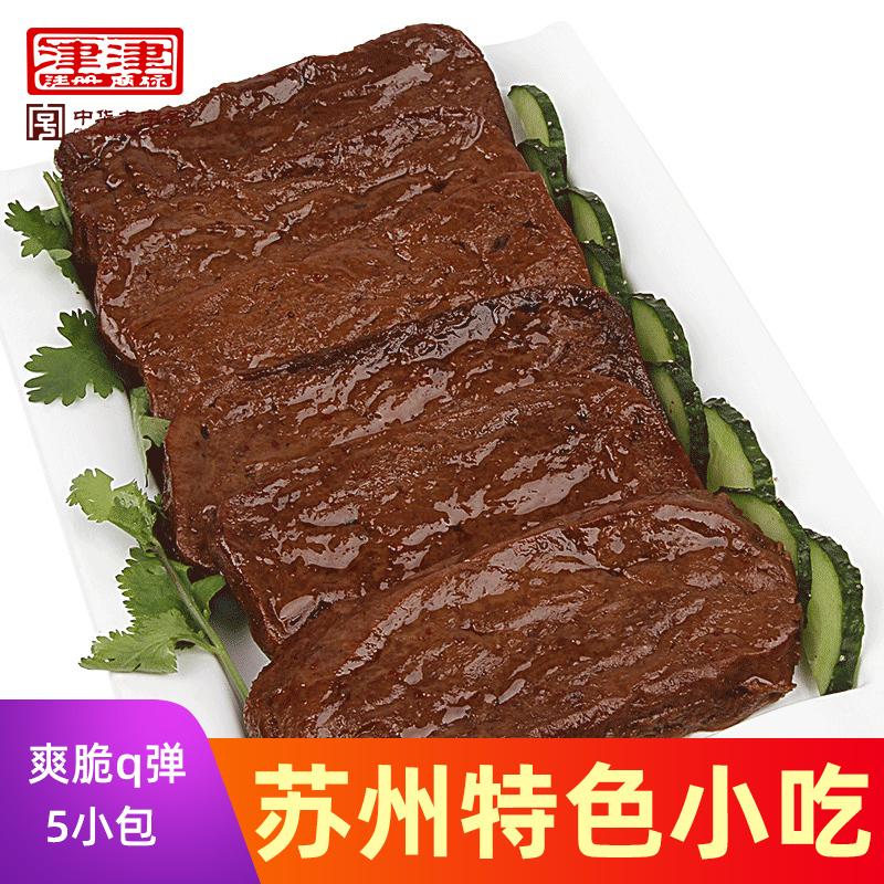 津津素爆鱼素鸡豆腐干苏州特产土特产素食小吃休闲零食65g*5