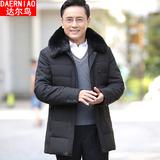 中新款老衣爸爸冬装外套加厚中年棉服成熟稳重冬季50岁60棉袄男装
