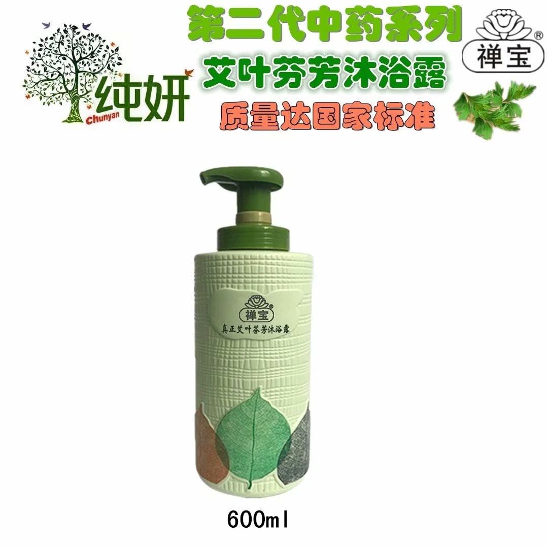 Authentic pure Zen treasure, real wormwood leaf fragrance bath dew, wormwood leaf saponification, disease-free, lasting fragrance and nourishing 600